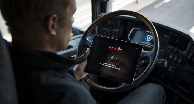 Интеллектуальные системы управления автомобилей Scania